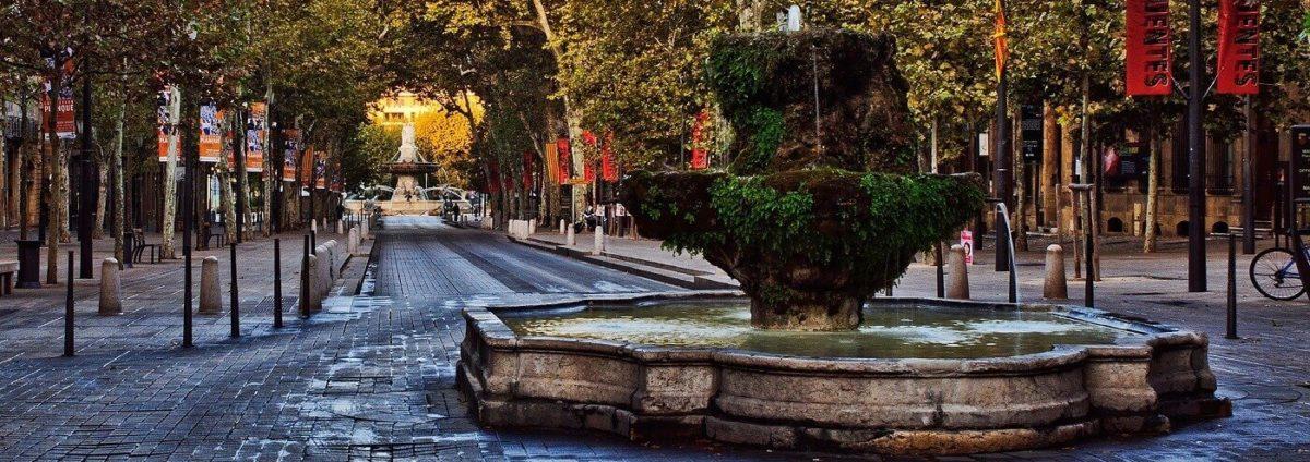 Экс-ан-Прованс (Aix-en-Provence). Вы и фонтан. Вы и красота. Вы и платаны.